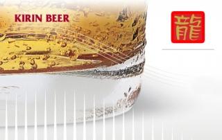 kirin-beer-thumbnail